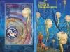 copertina-transumanesimo-con-alette